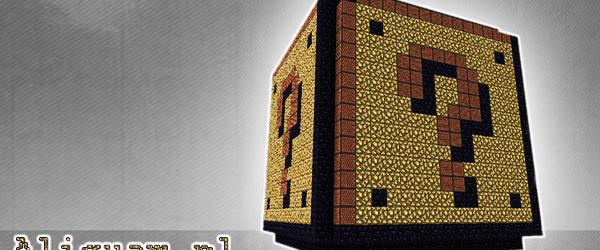 Minecraft Aliquam